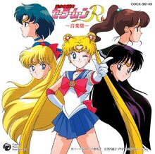 Sailor Moon R Music Collection-0