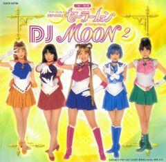 DJMoonAlbum2