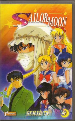 Sailor Moon Vol. 4 - French VHS