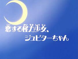 Logo ep25.jpg