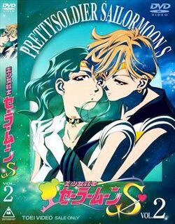 Sailor Moon S 2