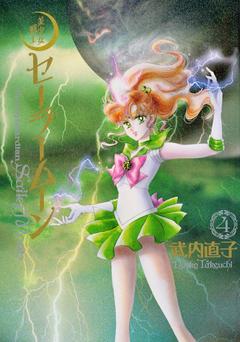 Sm.vol4cover.kaizoban