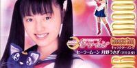 Pretty Guardian Sailor Moon Character Song - Usagi Tsukino