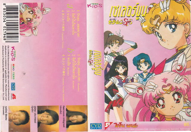 File:Sailor Moon Thai Album.jpg