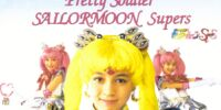 Memorial Album of the Musical 3 - Sailor Moon SuperS