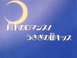 Logo ep22.jpg