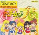 Sailor Moon R (Nintendo Game Boy)