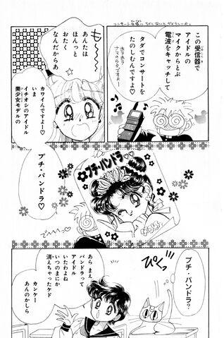 File:Sailor V Chapter 4.jpg