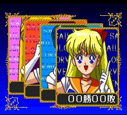 File:TURBOGRAFX16--Bishoujo Senshi Sailor Moon Collection Jan18 9 56 32.png