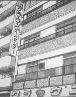 Sm.gamecentercrown.manga