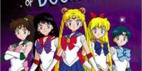 Sailor Moon: Tree of Doom! Vol.12