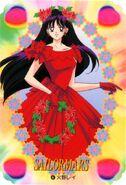 Rei Red Dress Card