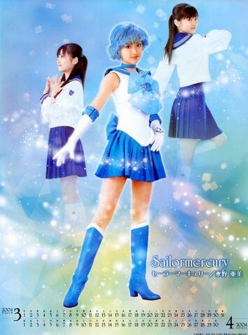 File:Ami and Sailor Mercury 2004 PGSM Calendar.jpg