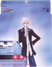 Disc6Cover