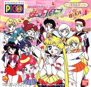 BSSMSSTP Pico JP Cover