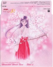 Disc3Cover
