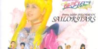 Memorial Album of the Musical 4 - Sailor Moon Sailor Stars