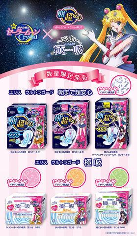 File:Sailor Moon Menustration Pads.jpg