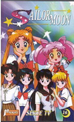 Sailor Moon Vol. 16 - French VHS