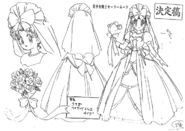 Usagi Bride Design