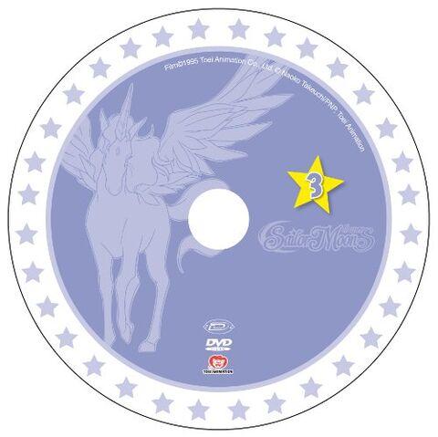 File:SMSS Italian DVD 3.jpg