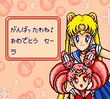 File:GAMEGEAR--Bishoujo Senshi Sailor Moon S Feb1 9 48 32.png