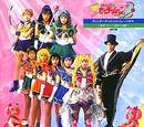 Henshin - Super Senshi e no Michi