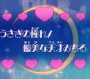 Pragnienie Usagi! Pełen wdzięku geniusz Michiru
