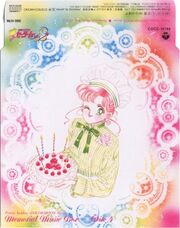 Disc4Cover