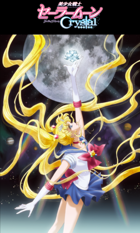 File:Sailor Moon Crystal image.png