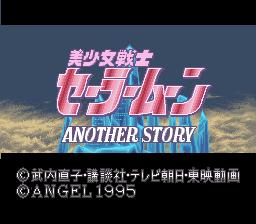 File:Bishoujo Senshi Sailormoon - Another Story (Japan)000.png