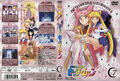 Thumbnail for version as of 21:30, December 23, 2013