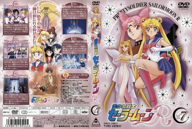 File:Sailor Moon R 7.jpg
