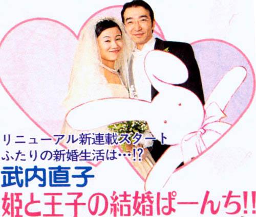 File:Naoko and Yoshihiro.jpg