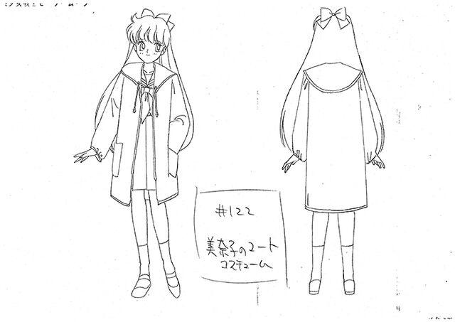 File:Minako Anime Design 25.jpg