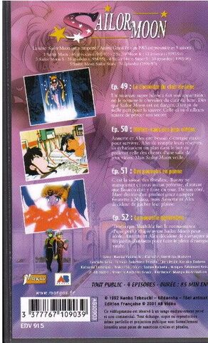 File:Sailor Moon Vol. 13 - French VHS Back.jpg