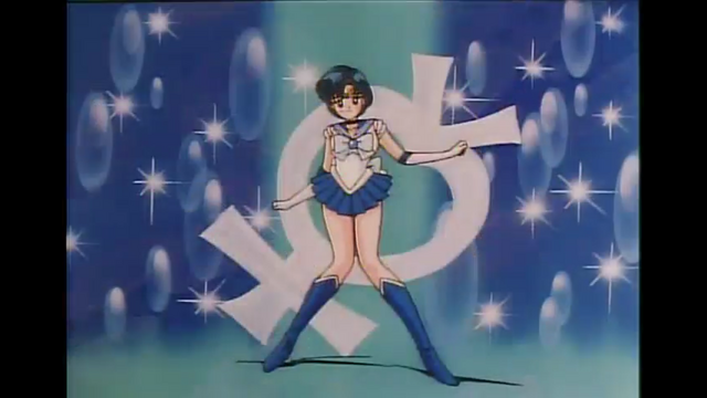 File:Sailor Mercury's pose (R Movie).png