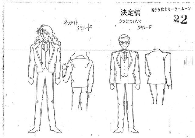 File:Nephrite and Kenji Settei.jpg
