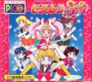 Sailor Moon SuperS (Sega Pico)