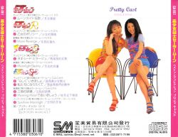 File:Best Songs Collection Back VGMdb.jpg