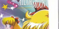 Sailor Moon, Volume 9 (French VHS)