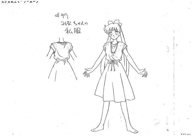 File:Minako Anime Design 16.jpg