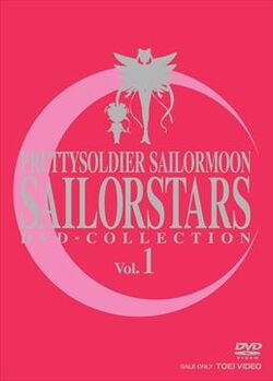 DVD Collection Sailor Stars 1