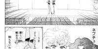 Act 30 - Infinity 4, Sailor Uranus Haruka Tenou, Sailor Neptune Michiru Kaiou