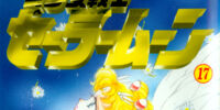 Pretty Soldier Sailor Moon (Volume 17)/Tankōbon