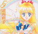 Pretty Guardian Sailor Moon (Volume 5)/Shinsōban