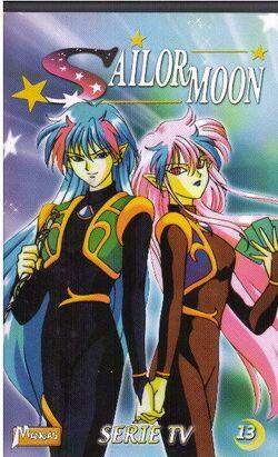 Sailor Moon Vol. 13 - French VHS