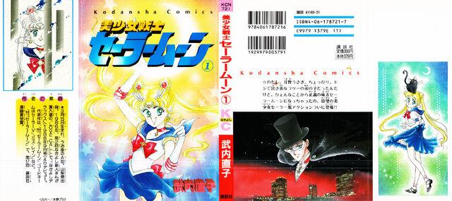File:SM Original Vol 1 Cover.jpg