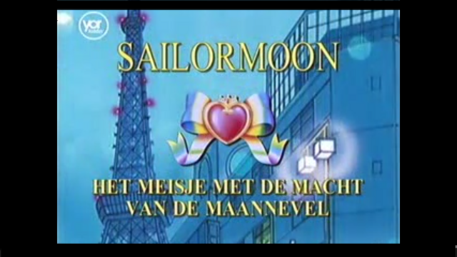 File:Sailor Moon In The Netherlands.png