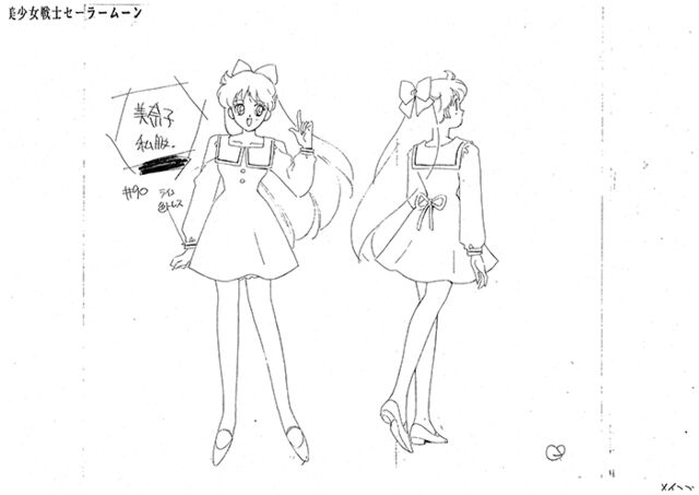 File:Minako Anime Design 14.jpg